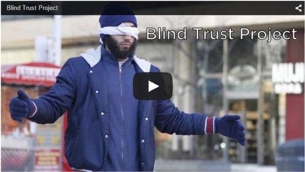 Видео дня: если вы доверяете мне - обнимите меня