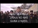 Руска порука Србима