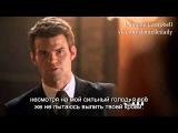The Originals 1x05 Webclip #2 Sinners and Saints (Rus sub)
