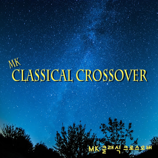 MK альбом Mk Classical Crossover