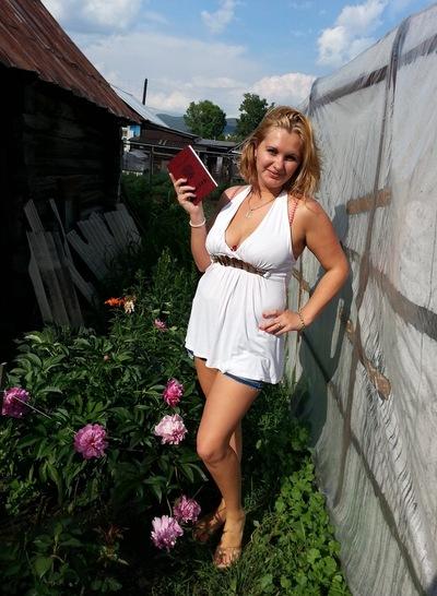 Lena Popytaevs, 15 января 1988, Белорецк, id115456466