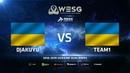 Djakuyu vs Team1, map 2 Mirage, WESG 2018-2019 Ukraine Finals
