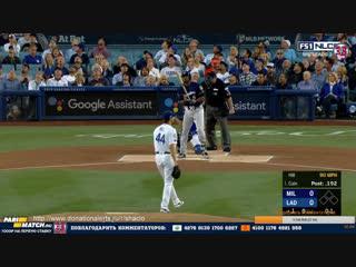 Live: MLB - Полные Бейсбольные Матчи