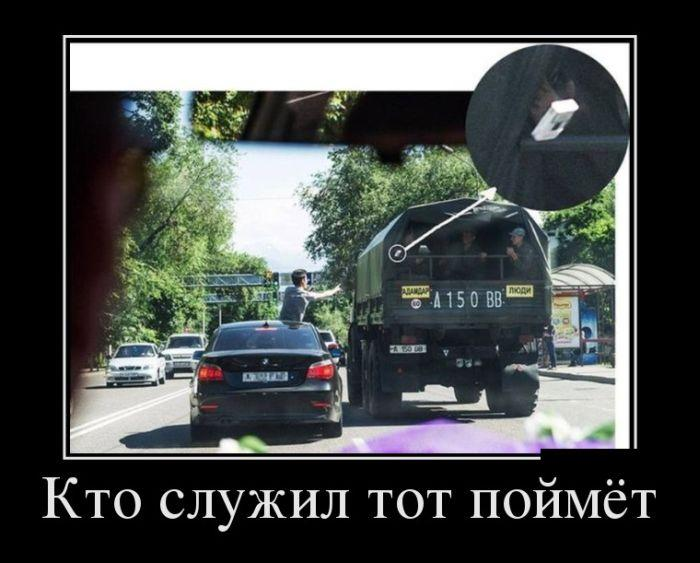 Сделать коллаж онлайн из фотографий бесплатно когда Коростылев сказал