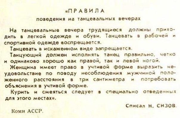 """(18+) Я в восторге от детского театра! (""""оренбургские пчелки"""") - Страница 3 YBqMTthR5w4"""