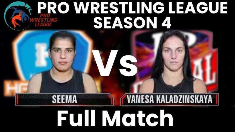 PWL 4 Day 3 Seema vs Vanesa Kaladzinskaya (53Kg) | Haryana Hammers vs UP Dangal | Full Match