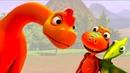 Мультфильм Поезд Динозавров - В гостях у Брахиозавров
