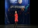 Ева Григорьева 11 лет, лауреат Международного конкурса Арт-Признание 2018, HAPPY - Leona Lewis