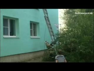 Выксавкурсе.рф: от маленькой кастрюли до большой беды