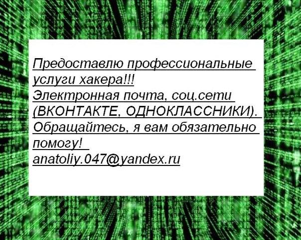 Современное образование в украине реферат blog  реферат по экономике образования на тему эластичность спроса и предложения