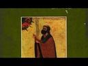 Entre le royaume des wisigoths et l'occupation byzantine au moyen orient