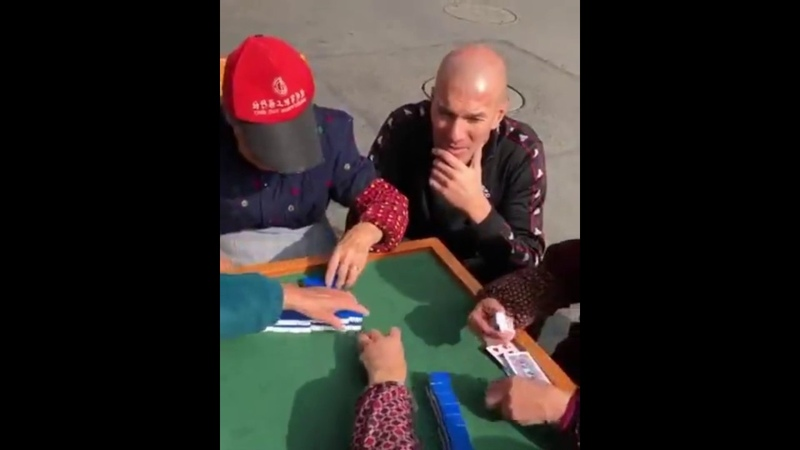 Зидан отдыхает в Китае