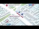 Вести Москва Из за ремонта водопровода в апреле ограничат движение по ряду московских улиц