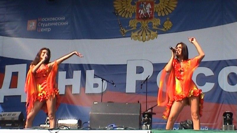 Диамант На теплоходе музыка играет День России 2005