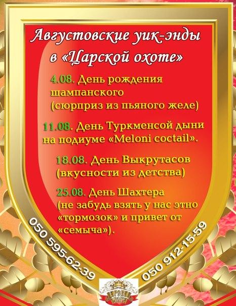 Жительница Авдеевки подорвалась на растяжке, - МВД - Цензор.НЕТ 1803