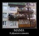 Яновна Хулигановна фото #13
