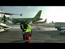 Наземное обслуживание Ground Handling ВС А-319 авиакомпании S7 Airlines в аэропорту Домодедово