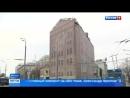Вести Ru Москва может лишиться исторического панно на Серпуховской площади