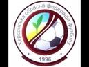 Кристалл Кремень Вторая Лига Украины 2018 11 тур