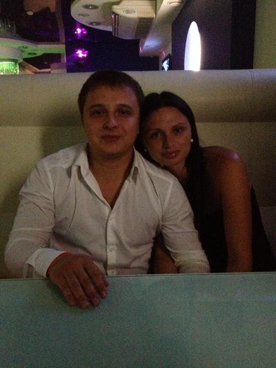 Ирина Савочкина, 25 мая , Саранск, id12698384