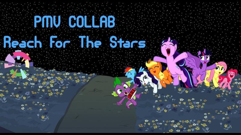 [PMV Collab] Reach For The Stars