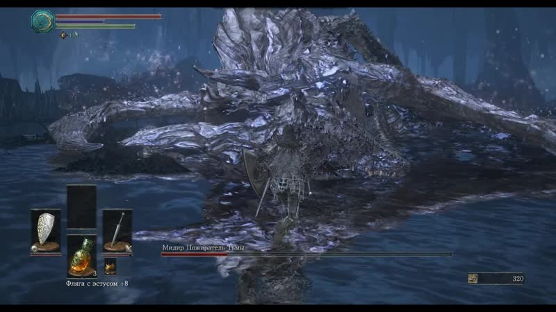 DS3: Казуал против Мидира, пожирателя тьмы на Sl1.
