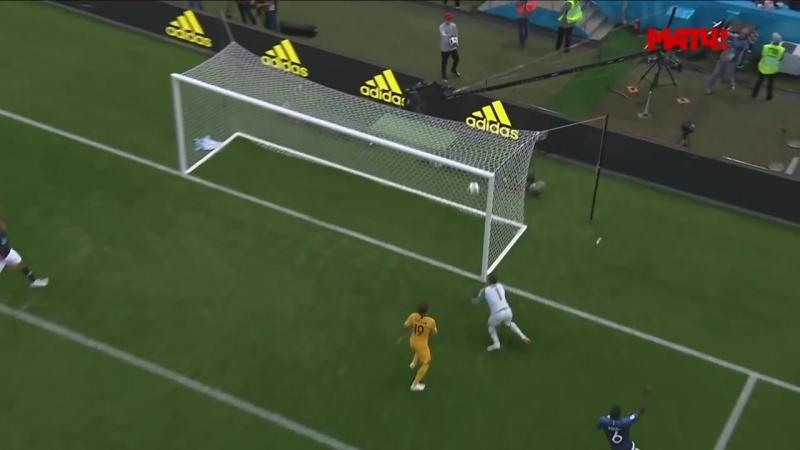 Франция - Австралия. 2-1. Гол Поля Погба