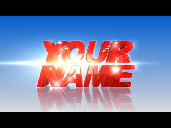Здесь может быть ваше имя 13. Взаимная подписка на канал - БЕЗ ОТПИСОК.