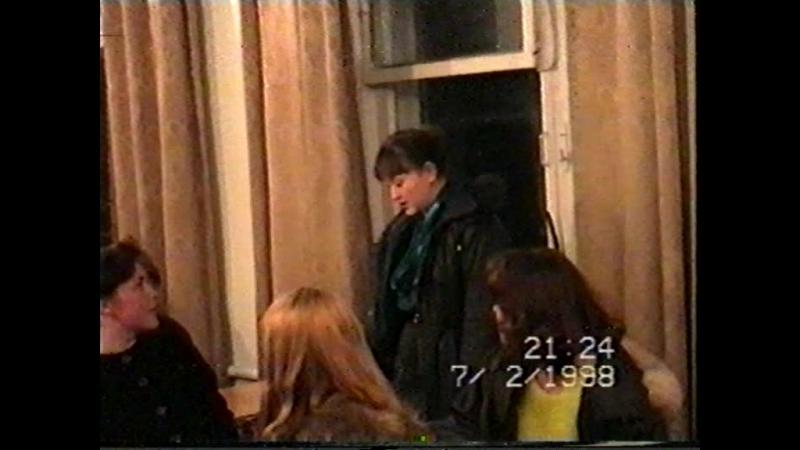 1 сентября 1992г. Встреча выпускников-5лет