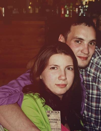 Алеся Вилинская, 23 июля , Сургут, id52921853