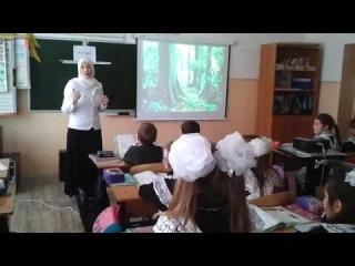 Урок Бикмаева Гульсина Наиловна МБОУ Белозерьевская СОШ