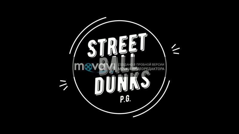 StreetBall Dunk 2