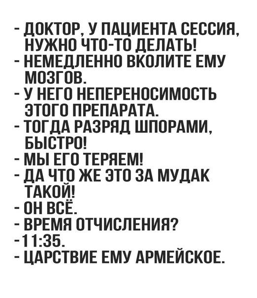Фото №456240171 со страницы Захара Носкова
