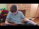 Дети читают Мике, Ляле и Еве