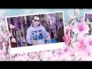 Слайд шоу из фотографий заказать онлайн Тема Весна / 8 марта /