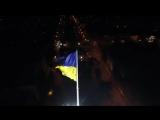 Флаг Украины в Днепре на флагштоке 72 метра ночью с подсветкой. - Видео. - Это очень красиво.