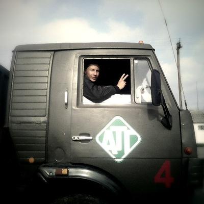 Евгений Найкис, 24 ноября , Миргород, id135307238