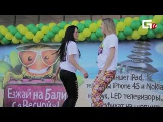 """- Розыгрыш """"Езжай на Бали с """"Весной""""!"""""""