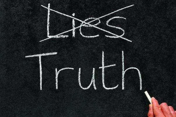 Как распознать ложь 1. Ложь - это всегда взаимодействие двух людей. Беседуя с человеком, попробуйте понять, есть ли у него умысел вас обмануть. Без умысла лжи не бывает! 2. Человек всегда лжет после ваших действий или вопросов. Ложь всегда вторична! 3. Общаясь с человеком, следите за изменением его поведения. Когда человек лжет, в организме происходят психофизиологические изменения, и мы можем их видеть. 4. Когда человек говорит неправду, у него в организме выделяется адреналин. Выделившийся…