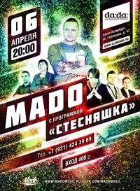 06 апреля. Группа MADO  в Культурном клубе DADA