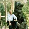 Sergey Lisitsyn
