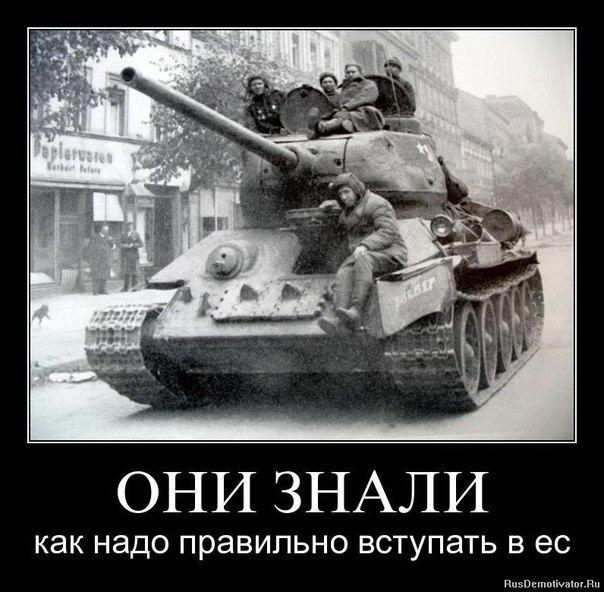 Демотиваторы про украину майдан updated