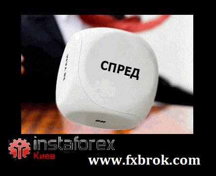 Лучший брокер Азии и СНГ- InstaForex теперь в  Днепропетровске. - Страница 14 AEpjAS0Tspg