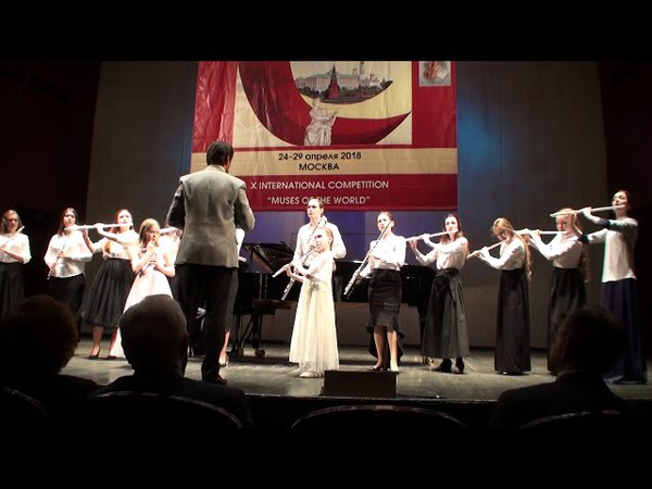 Оркестр флейт Владимира Кудри И Дунаевский фантазия на темы из кино