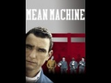 iva Movie Comedy mean machine
