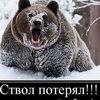 Василий Тин 28 июня Россия Новороссийск