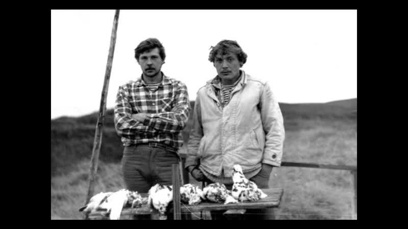 По волнам моей памяти (1983-84гг)
