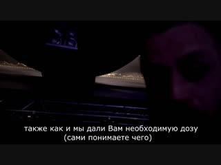 Gregor Andersen Pain Lindemann