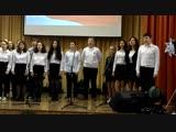 Конкурс патриотической песни 8Г