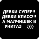 Олександра Матвієнко фото #24